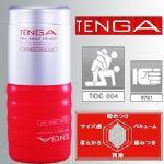 日本TENGA‧自慰杯~Double Hole 挺二重奏版
