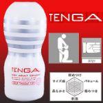 日本TENGA‧自慰杯~超柔軟版 挺深喉嚨杯