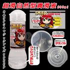 日本NPG*マジックアイズ×DEEP 超滑自然型潤滑液 300ml