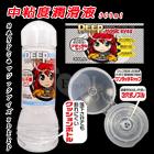 日本NPG*マジックアイズ×DEEP 中粘度潤滑液 300ml【洗い不要】