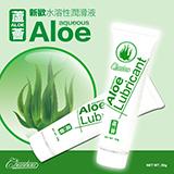 Aloe Lubricant 新歡潤滑液‧蘆薈 30g