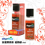 Chunhau Hot motion 珍愛超熱感潤滑液 60g