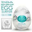 日本TENGA‧EGG-012 SURFER 海嘯型自慰蛋