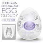 日本TENGA‧EGG-010 CLOUDY 飛雲型自慰蛋