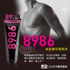 日本JEX‧8986後庭專用潤滑液 110g