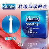 Durex 杜蕾斯激情裝保險套 3入裝