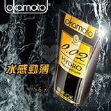 OKAMOTO 日本岡本‧0.02 HYDRO 水感勁薄 6片裝