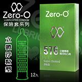 ZERO-O 零零‧立體浮粒型保險套 12片裝