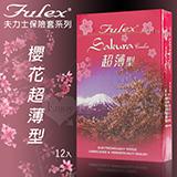 Fulex 夫力士‧櫻花超薄型保險套 12片裝