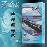 Fulex 夫力士‧金犀超薄型保險套 12片裝