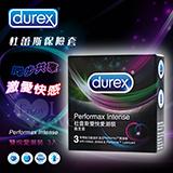 Durex 杜蕾斯雙悅愛潮裝衛生套3入﹝飆風碼+顆粒螺紋+舒適裝...