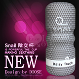 Snail 蝸牛 Daisy Touch 高模擬仿真自慰杯﹝蜜穴﹞