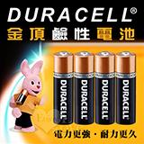 金頂 3 號 AA 鹼性電池﹝4入經濟包﹞