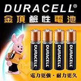 金頂 4 號 AAA 鹼性電池﹝4入經濟包﹞