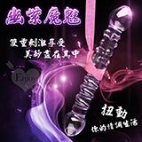 幽紫魔魅‧螺紋顆粒雙端水晶玻璃棒﹝淡紫﹞