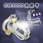 雙合式金屬CB3000貞操帶