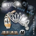 不鏽鋼透氣型尿堵CB3000男用貞操裝置 (M版)