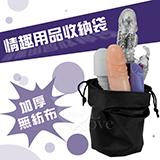 加厚環保無紡布收藏袋﹝ 30 x 15cm﹞【買即送購物禮】