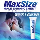 美國 MaxSize 瀟灑男士保養凝膠 10ml-有SGS測試報告書