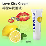 Love Kiss Cream 檸檬味潤滑液 50ml﹝可口交﹞