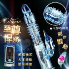 台灣鷹牌‧Extreme 至尊悍將3G超長5x5變頻迴旋伸縮轉珠按摩棒