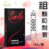 Smile史邁爾‧粗顆粒保險套 12入/盒【1000元滿額回饋禮...