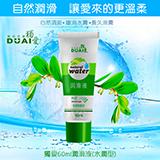 DUAI 獨愛‧water 水溶性潤滑液 60ml